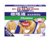 Salonsip® Gel-Patch
