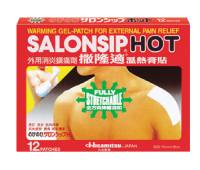 Salonpas® Pain Relieving Patch HOT